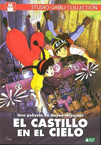 ★お買得 訳あり品★ 天空の城ラピュタ DVD:正規品スペイン版(日本語/スペイン語)