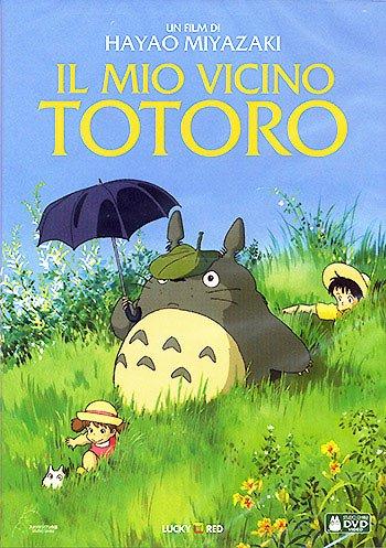★お買得 訳あり品★ となりのトトロ DVD:正規品イタリア版(日本語/イタリア語)