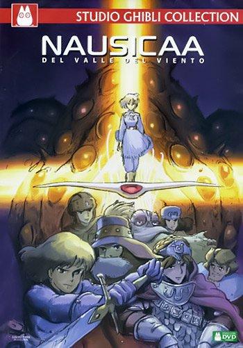 風の谷のナウシカ DVD:正規品スペイン版(日本語/スペイン語)