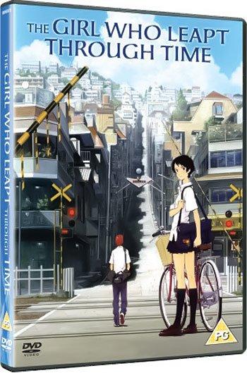 時をかける少女 DVD:正規品イギリス版(日本語/英語)