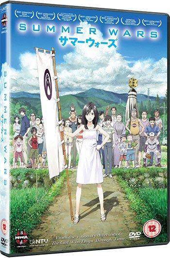サマーウォーズ DVD:正規品イギリス版(日本語/英語)