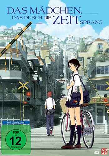 時をかける少女 DVD:正規品ドイツ版(日本語/ドイツ語)