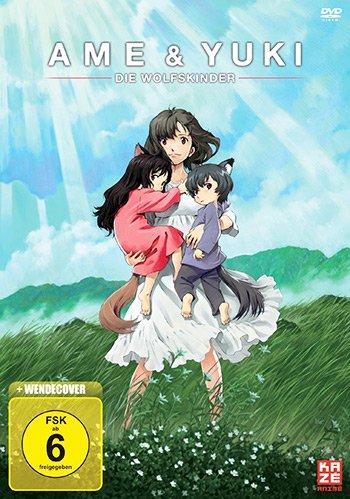 おおかみこどもの雨と雪 DVD:正規品ドイツ版(日本語/ドイツ語)