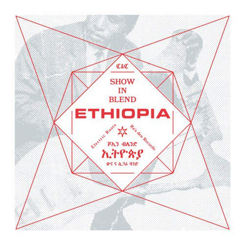 Coffee&Cigarettes Band - SHOW IN BLEND ETHIOPIA [MIX CD] Electrc Roots  (2017)