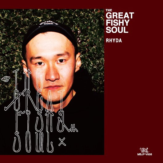 wenod records rhyda the great fishy soul cd vital 2018