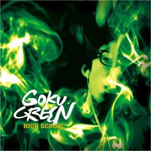 wenod records goku green high school cd black swan inc 2012