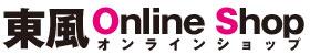 東風オンラインショップ