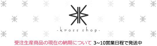 スワロフスキー・プレシオサ デコ専門店 KrossShop(クロスショップ)
