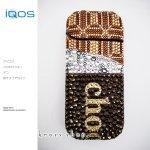 【IQOS本体キット込み】アイコス IQOS 電子タバコ デコ スワロフスキー キラキラ  板チョコ デザイン