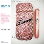 【ピンクのIQOS本体キット込み】アイコス IQOS 電子タバコ ローズピンク デコ スワロフスキー キラキラ ピンク&ピンクゴールドのイニシャルorネーム入れ