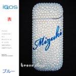 【IQOS本体キット込み】アイコス IQOS 電子タバコ デコ スワロフスキー キラキラ ホワイトベースのイニシャルorネーム入れ