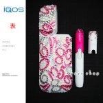 【スペシャルセット】アイコス IQOS 電子タバコ デコ スワロフスキー キラキラ  数字 マルチナンバー ピンクデザイン
