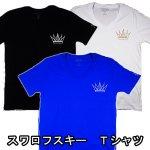 Tシャツ 半袖 メンズ Men's ティーシャツ 王冠 クラウン Vネック