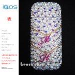 【IQOS本体キット込み】アイコス IQOS 電子タバコ デコ スワロフスキー キラキラ クリスタル、オーロラベースのジュエリーイニシャル