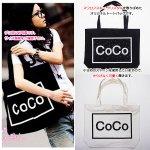 COCO ココ ロゴ トートバッグ プリント キャンバスバッグ カバン 買い物袋 shop bag キラキラ かわいい スワロフスキー クリスタル付き