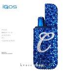 【ブルーのIQOS本体キット込み】アイコス IQOS 電子タバコ サファイアブルー デコ スワロフスキー キラキラ イニシャル入れ ブルー系3色のMIX