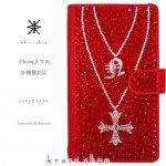 【片面デコ】2連ネックレスモチーフ(レッドベース)