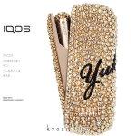 【スペシャルセット新型IQOS3本体キット込み】アイコス IQOS デコ スワロフスキー ゴールドベースのイニシャルorネーム入れ