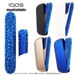 【2点セット】IQOS3 ドアカバーとキャップ ステラ—ブルー