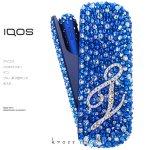 【スペシャルセット新型IQOS3本体キット込み】アイコス IQOS デコ スワロフスキー ブルーベースのイニシャルorネーム入れ