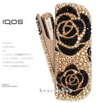 【3点セット新型IQOS3ケース ドアカバー キャップ】ゴールドベースの薔薇柄デザイン