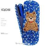 【スペシャルセット新型IQOS3本体キット込み】アイコス IQOS デコ スワロフスキー ブルーベースのテディベア&名入れ