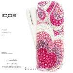 【IQOS3ケース】ハートプッチデザイン