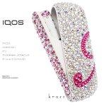 【スペシャルセット新型IQOS3本体キット込み】アイコス IQOS デコ スワロフスキー クリスタル、オーロラベースのイニシャルorネーム入れ(ピンク)