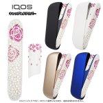 【2点セット】IQOS3 ドアカバーとキャップ ウォームホワイト 薔薇柄