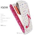 【スペシャルセット新型IQOS3本体キット込み】アイコス IQOS デコ スワロフスキー クリスタル、オーロラ、ホワイトベースのイニシャルorネーム入れ(ピンク)