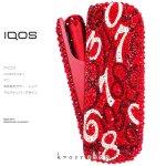※限定カラー※【スペシャルセット新型IQOS3本体キット込み】アイコス IQOS デコ スワロフスキー ナンバー