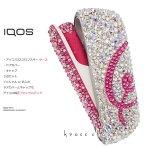【3点セット新型IQOS3ケース ドアカバー キャップ】純正 ブロッサムピンク使用 ネーム入れ