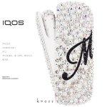 【スペシャルセット新型IQOS3本体キット込み】アイコス IQOS デコ スワロフスキー クリスタル、オーロラ、ホワイトベースのイニシャルorネーム入れ