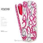 【スペシャルセット新型IQOS3本体キット込み】アイコス IQOS デコ スワロフスキー ピンク ナンバー 数字