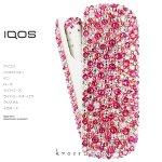 【スペシャルセット新型IQOS3本体キット込み】アイコス IQOS デコ スワロフスキー ピンク系ランダム