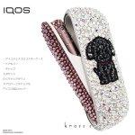 【3点セット新型IQOS3ケース ドアカバー キャップ】わんちゃん、肉球、イニシャルデザイン