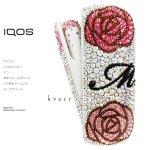 【スペシャルセット新型IQOS3本体キット込み】アイコス IQOS デコ スワロフスキー 薔薇&ネーム
