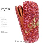 【スペシャルセット新型IQOS3本体キット込み】アイコス IQOS デコ スワロフスキー ウォームカッパー 名入れ イニシャル ネーム ピンク&ゴールド