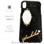 【スマホケース iPhoneケース 全機種対応 】スワロフスキー デコ 鏡(ミラー)付き ネーム入れ