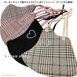 【1個】タータンチェック マスク スワロフスキー 洗えるマスク ハート(クリスタル)