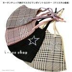 【1個】タータンチェック マスク スワロフスキー 洗えるマスク 星 スター(クリスタル)
