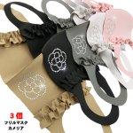 【3個セット】りぼん付き フリルマスク 洗えるマスク カメリア 薔薇