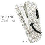 IQOS3 DUO  限定カラー ムーンシルバー スマイルデコ