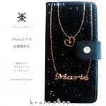 【片面デコ】2連ネックレス、ネームプレート(ピンクゴールド)