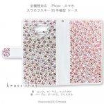 【両面デコ】ピンク&パープル系ランダム