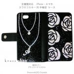 【両面デコ】バラ柄&イニシャル2連ネックレス(ブラックベース)
