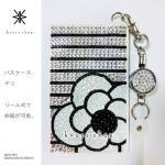 パスケース リール式 デコケース スワロフスキー カバー カメリア&ボーダー(花ホワイト)