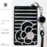 パスケース リール式 デコケース スワロフスキー カバー カメリア&ボーダー(ブラック&クリスタル)