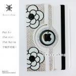 【360度回転】iPad Airデコカバー デコケース ホワイトベースのカメリア柄(花ホワイト)
