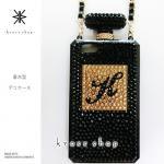 iPhone専用 香水型 デコ カバー ケース -ブラックベースのイニシャル入れ-